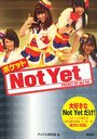 Pocket Not Yet / Idol Kenkyukai