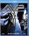 Alien vs. Predator [Blu-ray+DVD] [Limited Release]