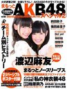 Marutto AKB48 2 with SKE48 & NMB48 & SDN48 & HKT48 / AKB48