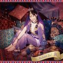 Abracadabu Luv! (Yamaguchi Miran Version)