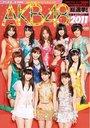 AKB48 Sosenkyo! (AKB48 General Election) Mizugi Surprise Happyo 2011 / AKB48