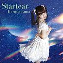 Startear / Luna Haruna