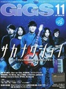 GiGS 2011 November Issue [Cover] Sakanaction