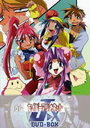 EMOTION the Best Saber Marionette J to X DVD Box [Priced-down Reissue]