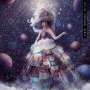 Orion Za / YABATAN Densetsu / Seiko Omori