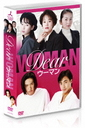 Dear Woman DVD Box