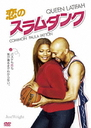Just Wright [Priced-down Reissue]/Movie