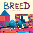 Breed [Limited Edition]