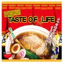 Taste Of Life [Regular Edition]