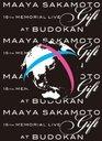 "Maaya Sakamoto 15th Anniversary Live ""Gift"" at Nippon Budokan / Maaya Sakamoto"