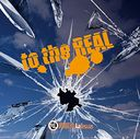 to the Real [CD+DVD / Type A]