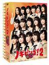 NOGIBINGO! 2 / Variety (Nogizaka46)