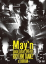 "May'n Special Concert DVD 2011 ""RHYTHM TANK!!"" at Nippon Budokan"