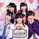 RAINBOW - Watashi wa Watashi Yanenkara - / Tacoyaki Rainbow