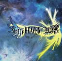 Starry Heaven [Regular Edition / Type C]
