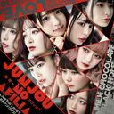 Like? or Love? / Kyukyoku Unbalance! [CD+DVD]