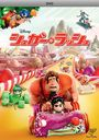 Wreck-It Ralph/Disney