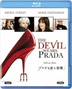 The Devil Wears Prada [Blu-ray+DVD] [Limited Release]