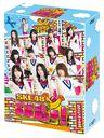 SKE48 Ebi Show! / Variety (SKE48)