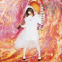 kitixxxgaia / Seiko Omori