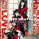 Like? or Love? / Kyukyoku Unbalance! (Type E) [CD]