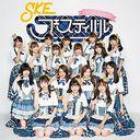SKE Festival / SKE48 (Team E)