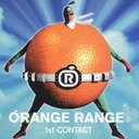 Orange Range [en construction] SRCL-5650