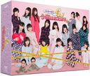 AKB48 no Konya wa Otomari / Variety (AKB48)