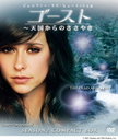 Ghost Whisperer Season 2 Compact Box