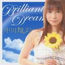 Brilliant Dream / Shoko Nakagawa
