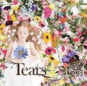 Tears [w/ DVD, Limited Edition / Type B]