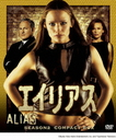 Alias Season 2 Compact Box
