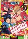 Bakuman / Animation