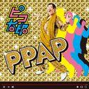 PPAP / Piko Taro