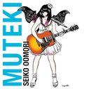 MUTEKI / Seiko Omori