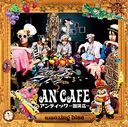 Mini Album: Title is to be announced / Antic Cafe