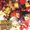 Lebeau Sound Collection Drama CD: Flesh & Blood 14