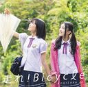 Hashire! Bicycle / Nogizaka46