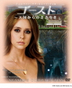 Ghost Whisperer Season 3 Compact Box