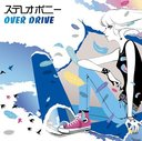 OVER DRIVE / Stereopony