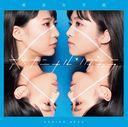 PERIOD. BEST - Otona ni Narundakara - / Tokyo Girls' Style