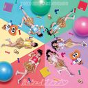Koi no Shape Up (Type C) [CD]