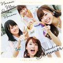 Hadashi de Summer [CD+DVD/Type-B]