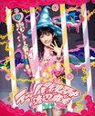 Rappa Renshuchu / Mayu Watanabe