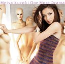 One More Drama / Meisa Kuroki