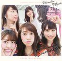 Hadashi de Summer [CD+DVD/Type-C]