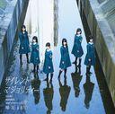 Silent Majority / Keyakizaka46