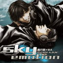 Shikkobu + WA 2nd. Mini Album sky emotion