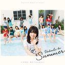 Hadashi de Summer [Regular Edition]