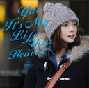 It's My Life / Your Heaven / YUI